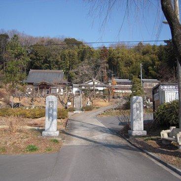 金澤寺外観